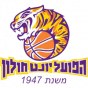 Hapoel Holon Israel - Super League