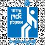 Ashkelon Israel - 2