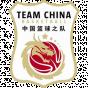 China U-18
