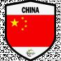 GC China