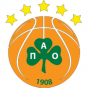 Panathinaikos U-18 Adidas Next Generation Tournament